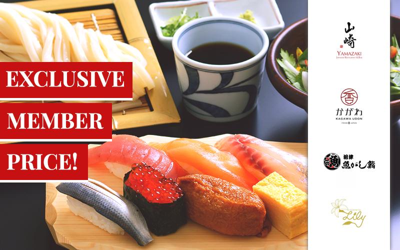 New Japanese Dashi Curry Udon, Sushi Udon Lunch Set, Yakitori Menus and many more!