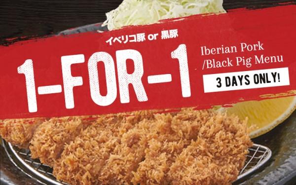 1-FOR-1 Iberian Pork / Black Pig Menu (20th Oct)
