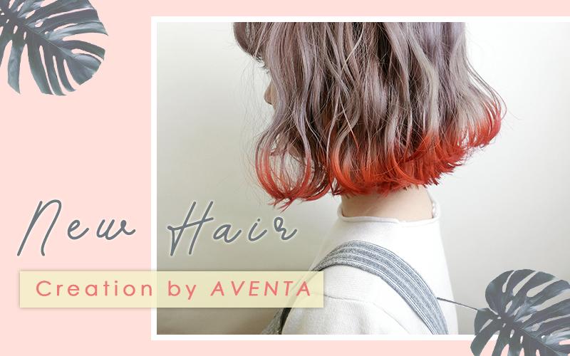 New Hair Creation by AVENTA
