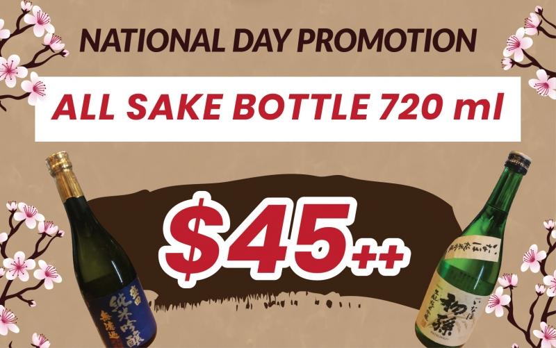 $45 Sake Bottle (720ml)
