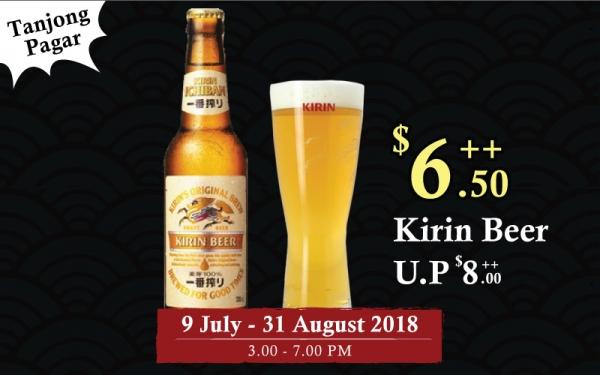 Tanjong Pagar: Kirin Beer for only $6.50 (U.P $8) 3pm ~ 7pm