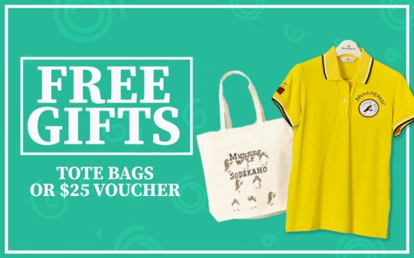 Free Tote Bag / T-shirt / $25 Voucher!