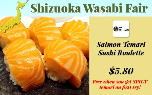 [Shizuoka Wasabi Fair] Salmon Temari Sushi Roulette  - $5.80