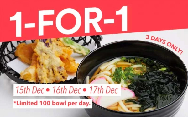 1-FOR-1 Tempura/Tendon/Salmon Don+Udon (Seaweed)
