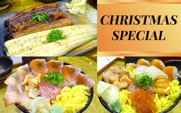 Christmas Special Menu from $19.80++!