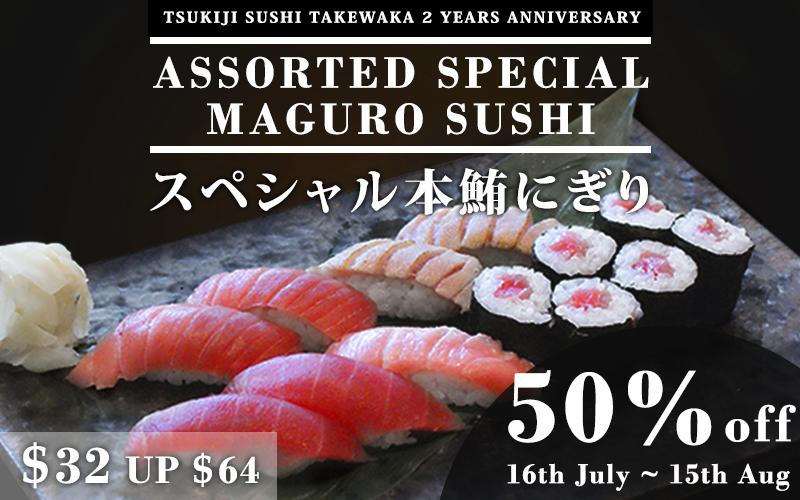 ALL 50% OFF! Tsukiji Sushi Takewaka 2years Anniversary