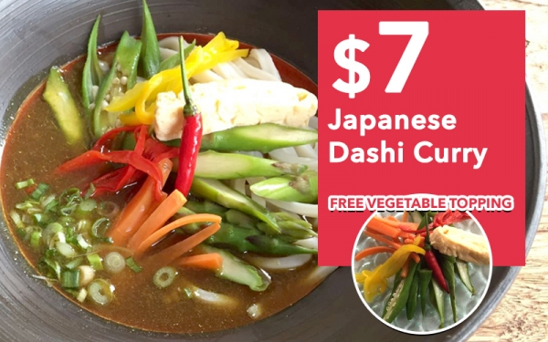 Lunch Menu - Japanese Dashi Curry with FREE Vegetable Toppings