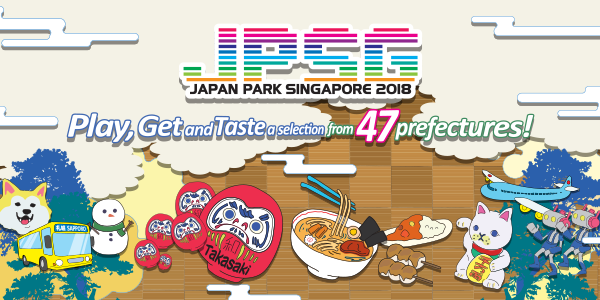 Win a Pair of Tickets to Japan Park Singapore! From Japanese food, travel, souvenirs, traditional culture to the latest entertainment sports and lifestyle, this is an All-in-One Japan Event!