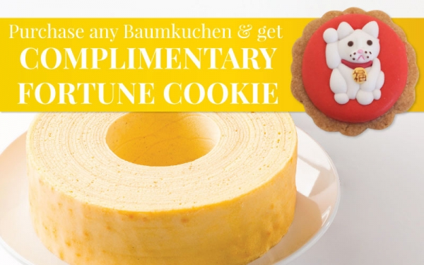 Complimentary Fortune Cookie (1pc) with purchase of baumkuchen
