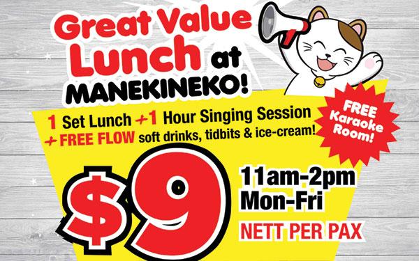 ORCHARD CINELEISURE: $9 nett per pax 1 HOUR Singing Session + 1 Set Lunch + Free Flow (Mon-Fri 11am-2pm)
