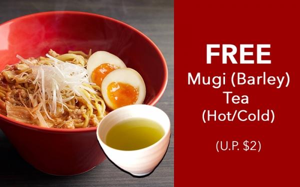 Free Mugi (Barley) Tea (Hot / Cold) U.P. $2