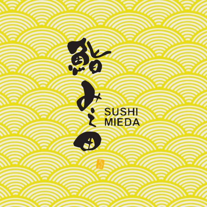 Sushi Mieda