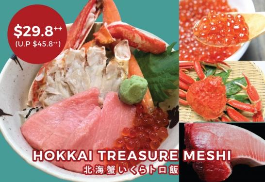 Hokkai Treasure Meshi - $29.80++ (U.P $45.80++)