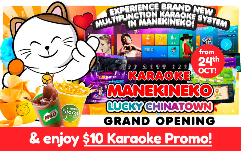 $10 Karaoke at Lucky Chinatown & chance to win flight to Japan!