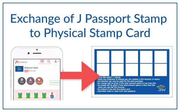 Exchange J Passport Stamp to Physical Stamp Card!