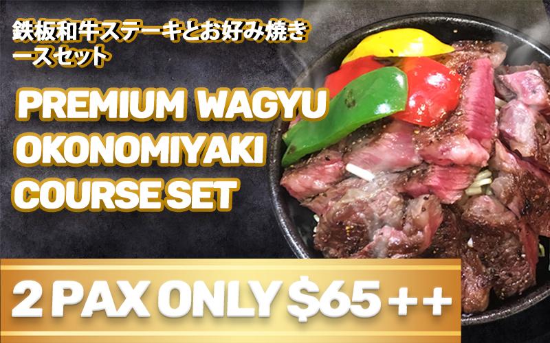 Premium Wagyu Okonomiyaki Course Set! -NEW