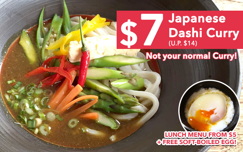 New Japanese Dashi Curry - a Curry unlike your usual for $7!