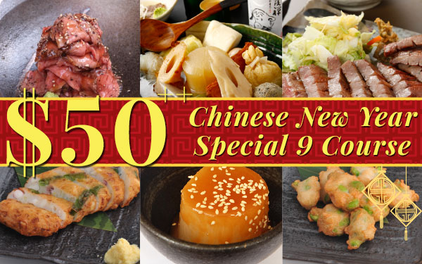 Celebrate Chinese New Year with Sandaime Bunji with their Chinese New Year Special 9 Course!