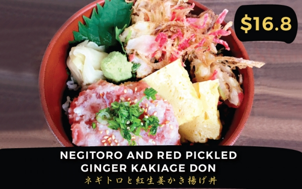 Negitoro and Red Pickled Ginger Kakiage Don $16.8 (Lunch only)
