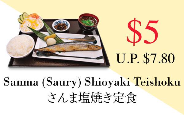 Osaka Fresh Fish Market: $5 Sanma(saury) Shioyaki (U.P. $7.80)