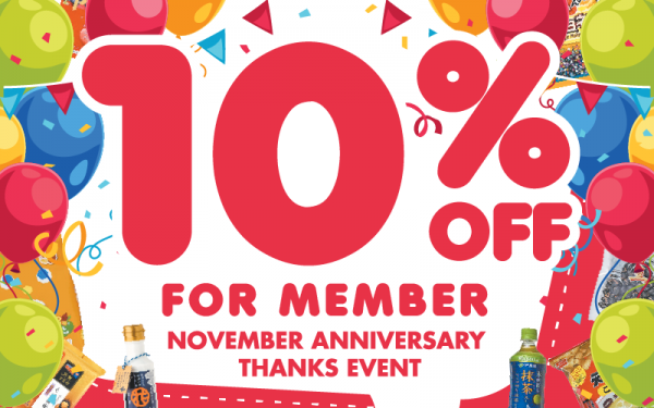 10% OFF for members