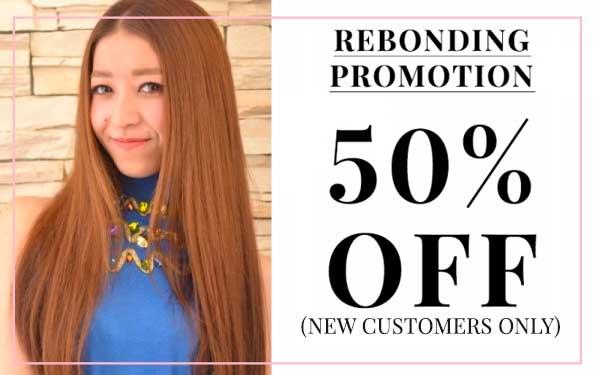 $150 Rebonding by Stylist Shige / Ayumi (U.P. $300)