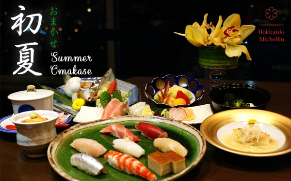 Celebrate Summer with First Summer Premium Omakase Course!
