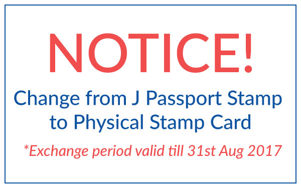 Exchange your J Passport Stamp to Physical Card Stamp!