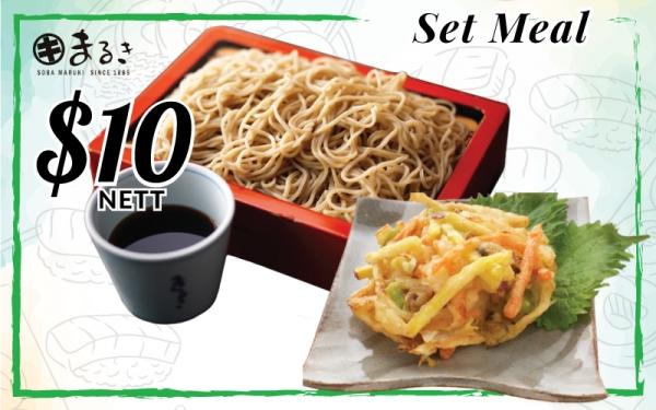 Soba Maruki - $10 Nett Set Meal: Soba (Cold/Hot) + Kakiage