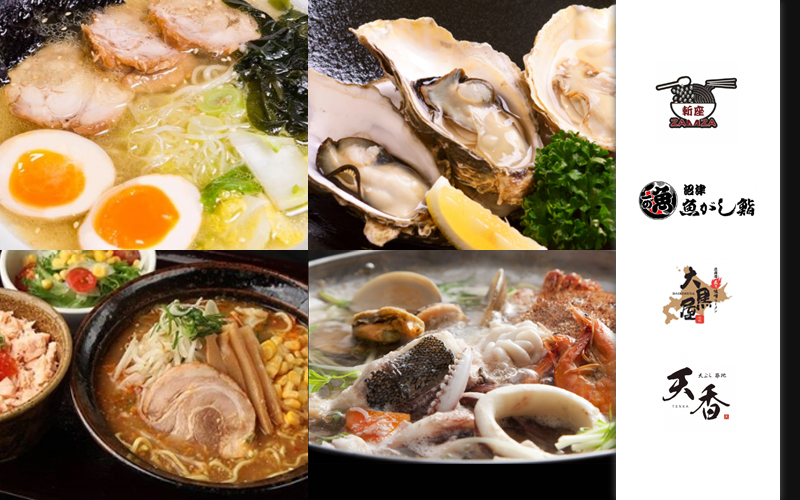 New Ramen from Halal Chicken, Oyster Hotpot Selections, 1-for-1 Unagi Tendon with Mini Udon Set and many more!