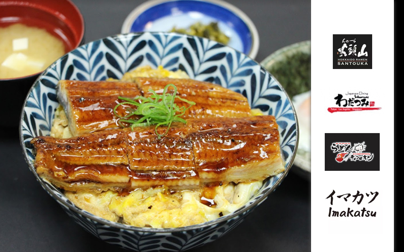 2nd Anniversary Promotion,$10 Santouka Ramen, Unatama Don with Onsen Egg and many more Japanese yummy deals!