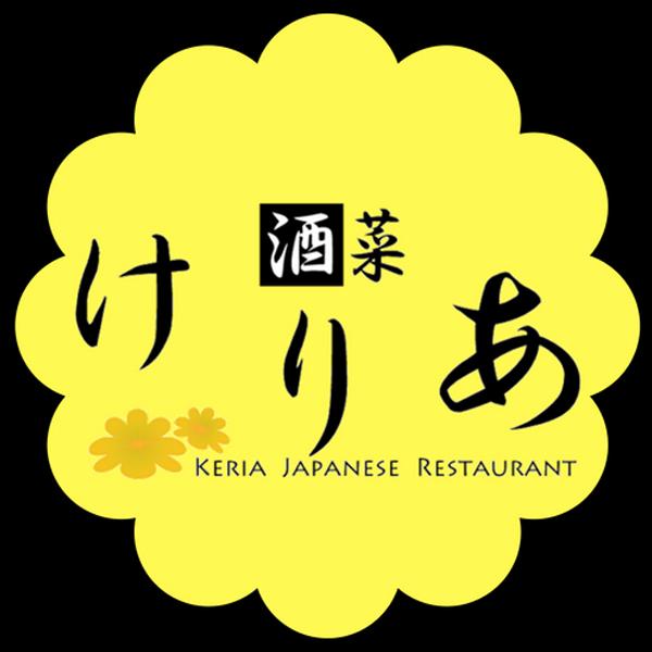 Keria Japanese Restaurant