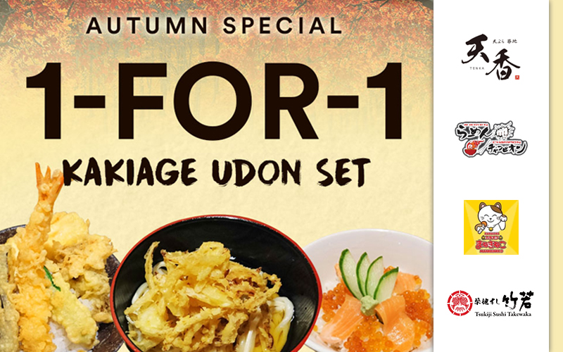[Ended] Win Japanese Snow Crab, 1-for-1 PINK Ramen, Autumn Specials, Be a Karaoke Star and many more!