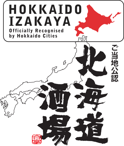 Hokkaido Izakaya