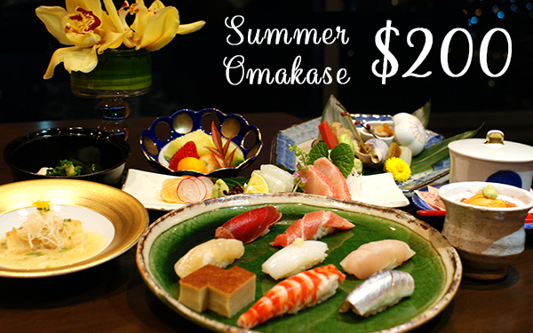 $200 First Summer Omakase Course