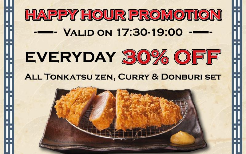 30% Off All Tonkatsu, Curry & Donburi Set