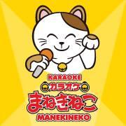 Manekineko