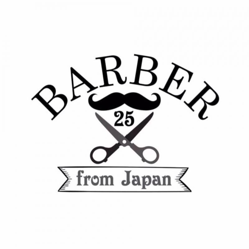 Barber 25