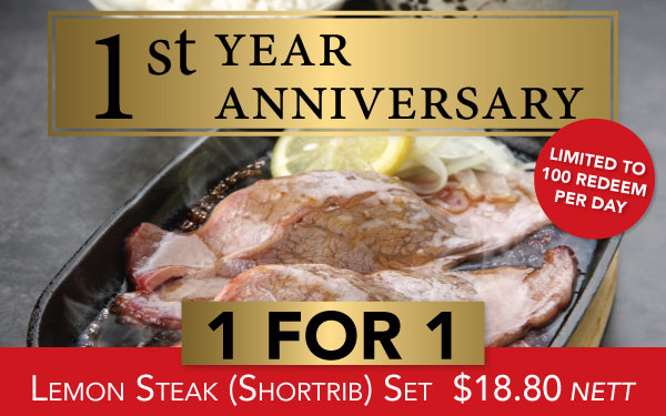 It's Japan Foods Garden 1st Year Anniversary! 1 FOR 1 PROMOTION for all the support we receive!