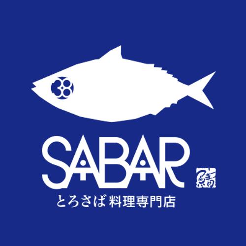 Sabar