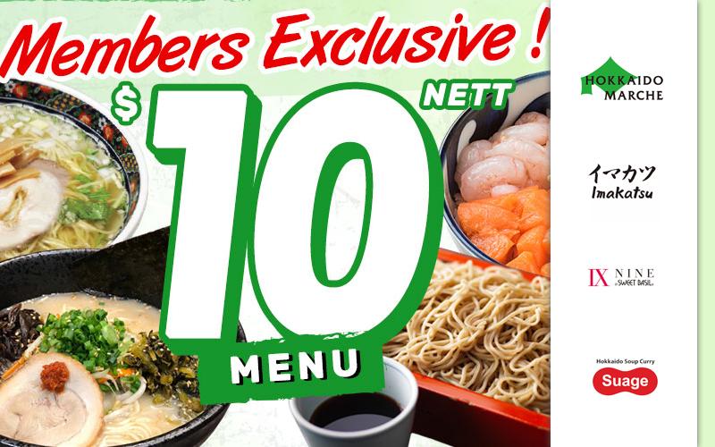 $10 Nett Hokkaido Ramen, Free Ikura Chawanmushi, Up to 10% Off Pork Katsu and many more!