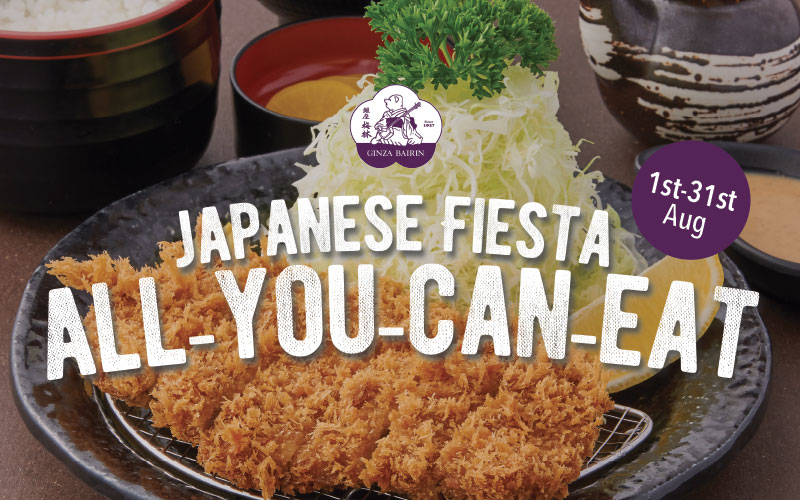 All-You-Can-Eat Tonkatsu, Ramen, and more at Ginza Bairin! Only from $35nett!