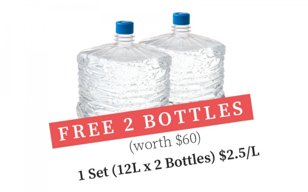 FREE 2 bottles (worth $60)