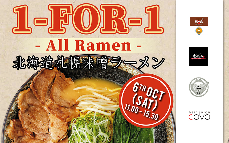 1 FOR 1 Ramen, 50% OFF Set meal, $50 OFF voucher and many more!