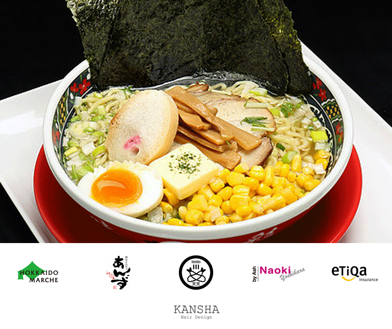 Introducing Hokkaido Ramen, Sashimi Grade Scallop, Buy 3 Get 1 Free Tendon & Ramen and many more!