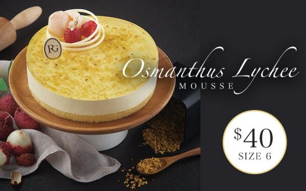 Osmanthus Lychee Mousse ($40)