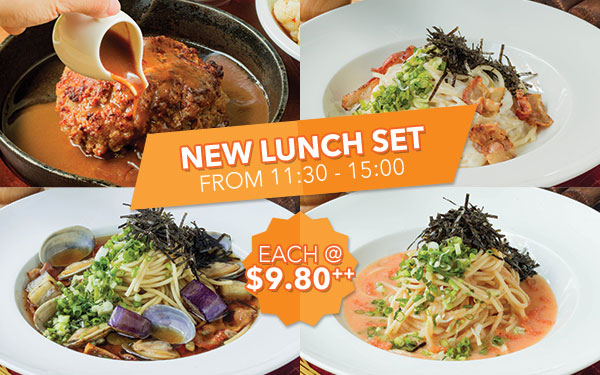 NEW lunch set and Happy Hour!