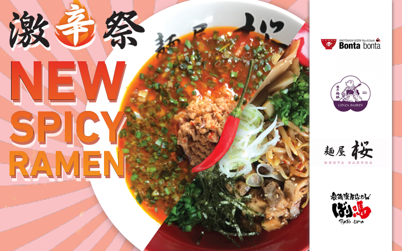 New SPICY Ramen!! $10 Hong Bao Giveaway, Valentine's Gift Boxes, Popular Donburi Menu and many more!