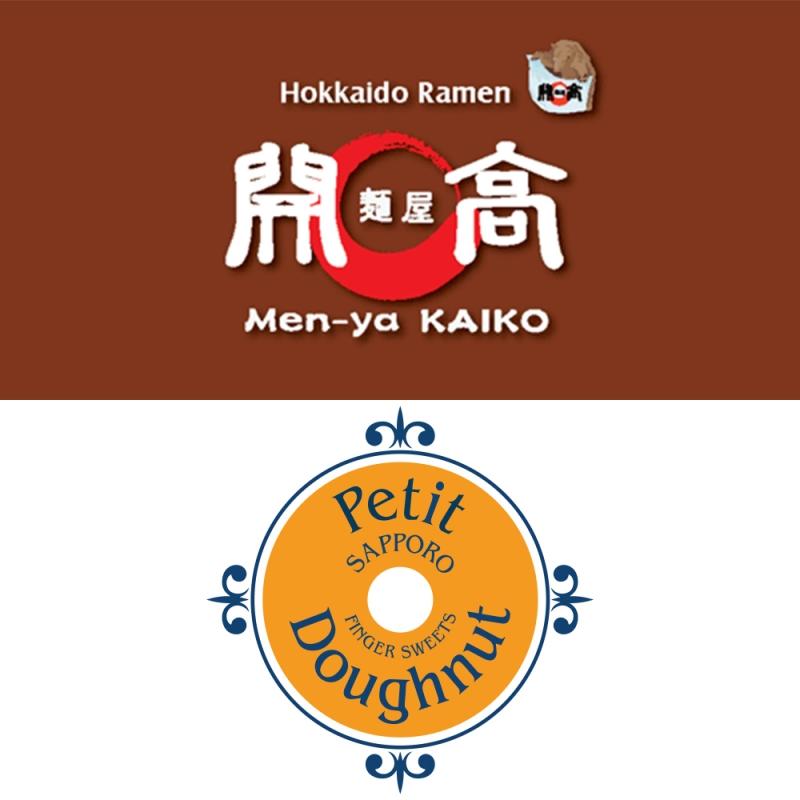 Menya Kaiko / Sapporo Petit Doughnut
