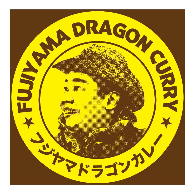Fujiyama Dragon Curry